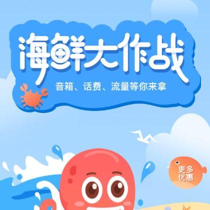 中國移動 1000元話費兌換券免費領  最少得0.5元話費兌換券