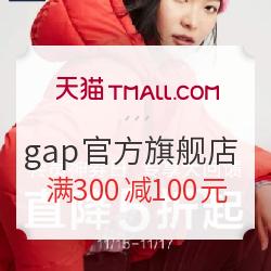 天猫 gap官方旗舰店 满300减100元会员优惠券
