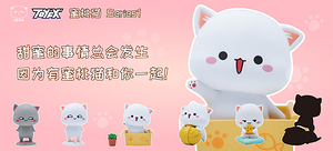 【轻众测】MI TAO CAT 蜜桃猫盲盒第一弹