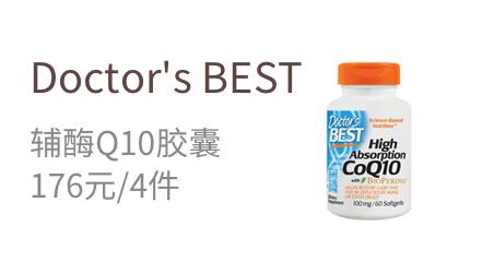 Doctor's BEST  辅酶Q10胶囊  176元/4件
