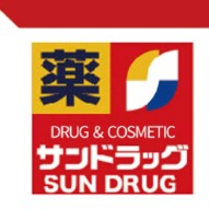 日本 SUN DRUG综合免税店 高大 17%优惠+免税
