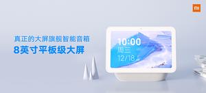 小米小愛觸屏音箱Pro 8