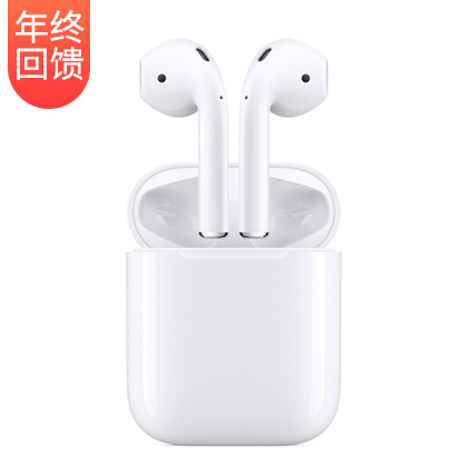 Apple AirPods无线耳机