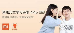 【新品首發】米兔兒童學習手表 4Pro