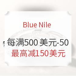 520还没选好礼物?——亲身体验告诉你Blue Nile选购流程,售前售后服务及省钱窍门