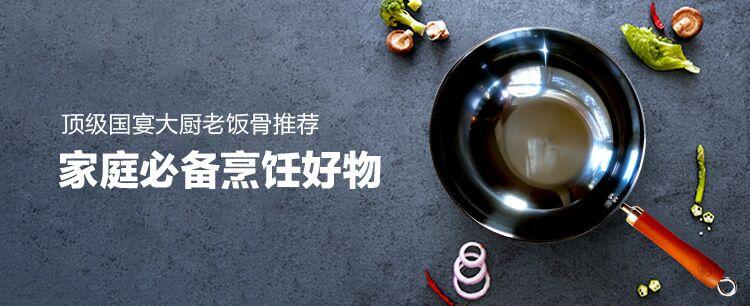 """顶级国宴大厨组合""""老饭骨"""",为你推荐家庭烹饪好物!"""