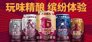 【轻众测】大跃啤酒330ml*12听/组