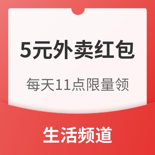 【值友专享】生活频道福利 每天11点限量免费送