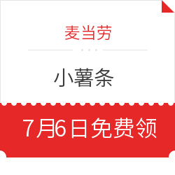 今日好券|7.2上新:京东1分购无门槛5元话费券,领2张49-2元白条支付券