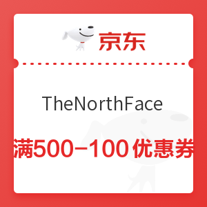京东 TheNorthFace官方旗舰店 满500-100元优惠券