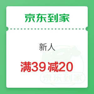 冬季想吃火锅?帮你把火锅店搬进家门,还不上京东到家抢火锅神券!